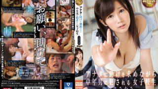 SNIS-753 Kojima Minami, Jav Censored