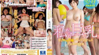 SNIS-754 Okuda Saki, Jav Censored