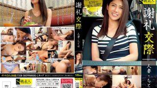 SUPA-069 Hara Chitose, Jav Censored