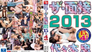 TMMS-021 Jav Censored