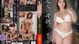 VEC-218 Haduki Naho, Jav Censored