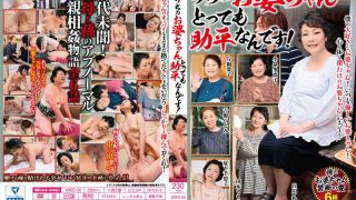 VSED-55 Jav Censored