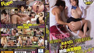 WANZ-534 Shiina Sora, Jav Censored
