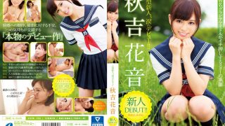 XVSR-156 Akiyoshi Kanon, Jav Censored
