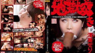 YHH-003 Fukami Serina, Jav Censored