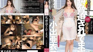 YST-95 Koide Aiko, Jav Censored