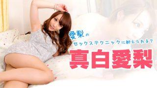 Heyzo 1272 Airi Mashiro Jav Uncensored