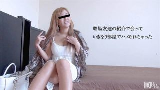 10musume 101516_01 jav uncensored