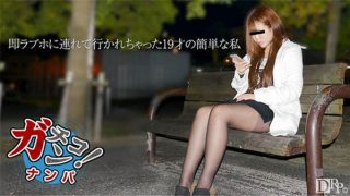10musume 101816_01 jav uncensored