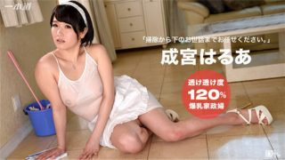 1Pondo 102516_412 jav uncensored