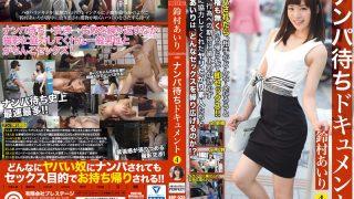 ABP-535 Suzumura Airi, Jav Censored