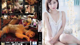 ADN-105 Kimito Ayumi, Jav Censored