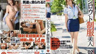 AKA-025 Jav Censored