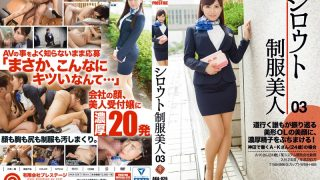 AKA-026 Jav Censored