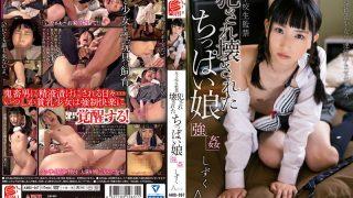 AMBI-067 Kotohane Shizuku, Jav Censored
