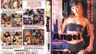 AND-106 Amamiya Yui, Jav Censored