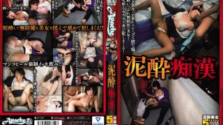 AP-359 Jav Censored