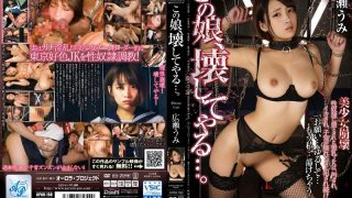 APAK-150 Hirose Umi, Jav Censored