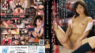APKH-020 Minami Ran, Jav Censored