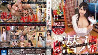 ARBB-020 Natsume Eri, Jav Censored