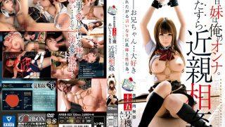 ARBB-023 Mashiro Ai, Jav Censored