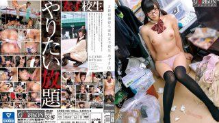 ARBB-025 Ogura Azuki, Jav Censored