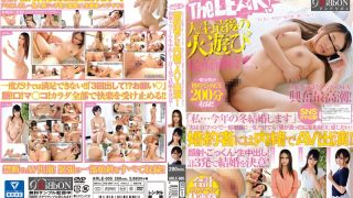 ARLE-005 Jav Censored