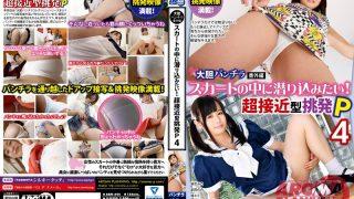 ARM-544 Jav Censored