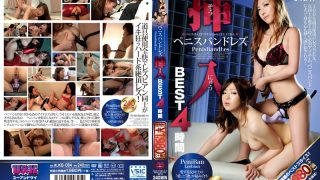 AUKB-064 Jav Censored