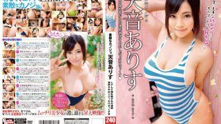 BCDP-078 Amane Arisu, Jav Censored