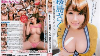 BCDP-079 Kirishima Sakura, Jav Censored