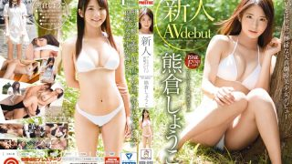 BGN-040 Kumakura Shouko, Jav Censored