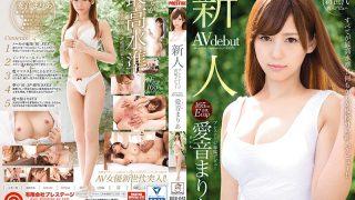 BGN-041 Aioto Maria, Jav Censored