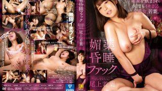 BKKG-024 Onoue Wakaba, Jav Censored