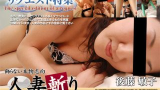 C0930 ki161029 jav uncensored