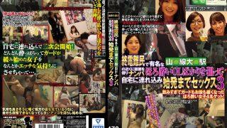 CLUB-337 Jav Censored