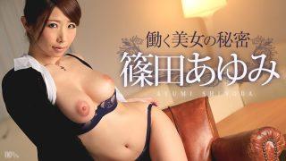 Caribbean 101016-278 Ayumi Shinoda Jav Uncensored