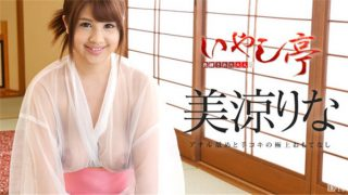Caribbean 102916-292 jav uncensored