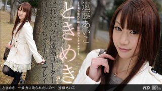 Caribbeancompr 100116_004 Jav Uncensored