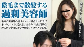 Caribbeancompr 102816_001 jav uncensored