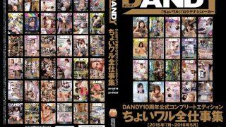 DANDY-502 Jav Censored