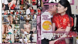 DANDY-514 Jav Censored