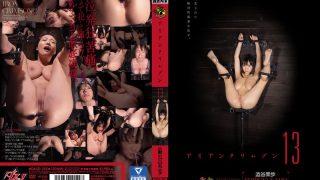 DASD-355 Shibuya Kaho, Jav Censored