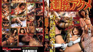 DDDA-012 Jav Censored