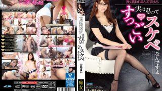 DJSK-102 Ooba Yui, Jav Censored