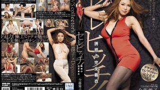 DPMX-009 Kontou Kiriko, Jav Censored