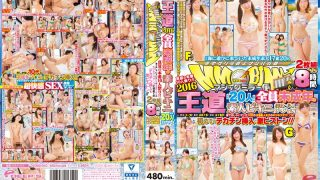 DVDMS-040 Jav Censored