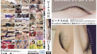 EVIS-139 Jav Censored