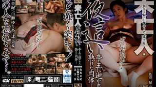 FAJS-053 Jav Censored