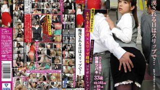 FNK-032 Natsuki Kaoru, Jav Censored
